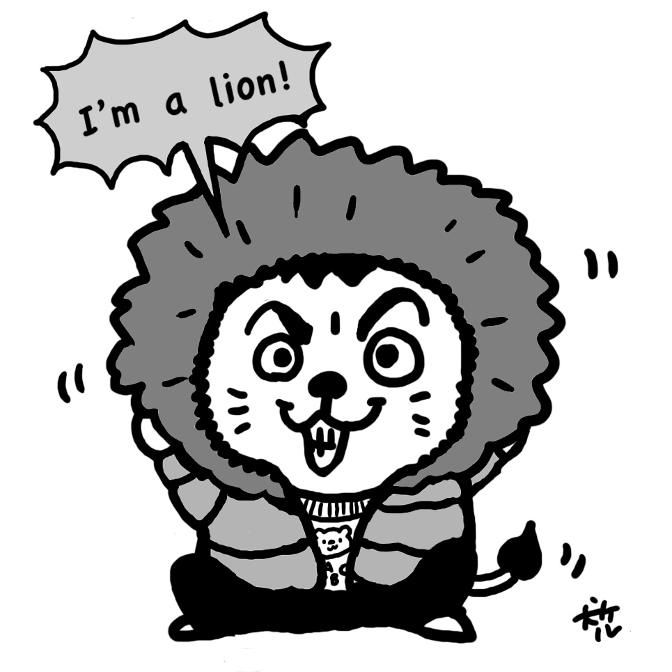 im-a-lion